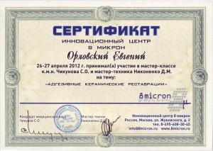 8micron-certifikat