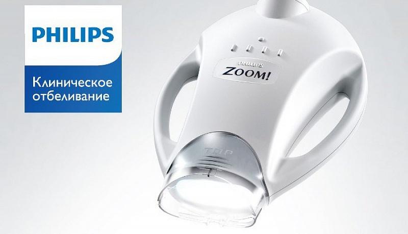 ph-zoom-1