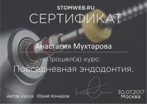 LikmP_RK5jc